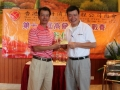 18th_fsica_golf_competition_410