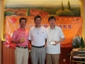 18th_fsica_golf_competition_412