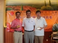 18th_fsica_golf_competition_413