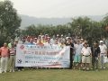 20st-FSICA-Golf-Competition-004