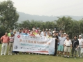 20st-FSICA-Golf-Competition-005