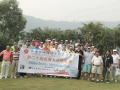20st-FSICA-Golf-Competition-006