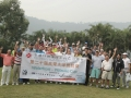 20st-FSICA-Golf-Competition-008