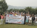 20st-FSICA-Golf-Competition-009