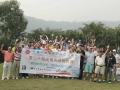 20st-FSICA-Golf-Competition-010