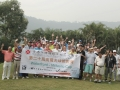 20st-FSICA-Golf-Competition-011