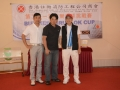 21st-FSICA-Golf-Competition-080