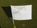 22nd-FSICA-Golf-Competition-01-072