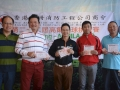 22nd-FSICA-Golf-Competition-01-105