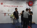 FSICA-Bun-Kee-Bowling-Competition-2014-027