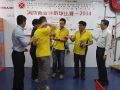 FSICA-Bun-Kee-Bowling-Competition-2014-030