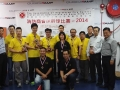 FSICA-Bun-Kee-Bowling-Competition-2014-036