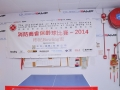 FSICA-Bun-Kee-Bowling-Competition-2014-041