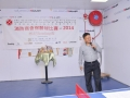 FSICA-Bun-Kee-Bowling-Competition-2014-087