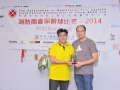 FSICA-Bun-Kee-Bowling-Competition-2014-090