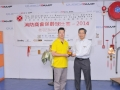 FSICA-Bun-Kee-Bowling-Competition-2014-091