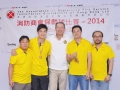FSICA-Bun-Kee-Bowling-Competition-2014-094