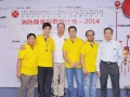 FSICA-Bun-Kee-Bowling-Competition-2014-097
