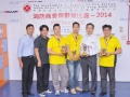 FSICA-Bun-Kee-Bowling-Competition-2014-105