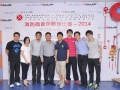 FSICA-Bun-Kee-Bowling-Competition-2014-113