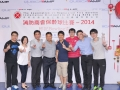 FSICA-Bun-Kee-Bowling-Competition-2014-114