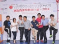 FSICA-Bun-Kee-Bowling-Competition-2014-116