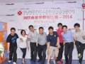 FSICA-Bun-Kee-Bowling-Competition-2014-117