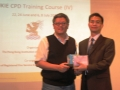 HKIE_CPD_Training_Course_IV_2010-07_74.jpg