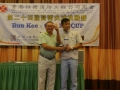 24th-FSICA-Golf-Competition-344