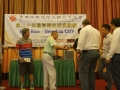 24th-FSICA-Golf-Competition-358