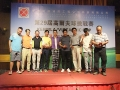29th_fsica_golf_competition_album_097