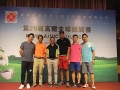29th_fsica_golf_competition_album_098