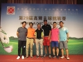 29th_fsica_golf_competition_album_099