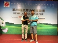 29th_fsica_golf_competition_album_235