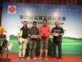 29th_fsica_golf_competition_album_248