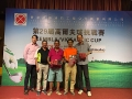 29th_fsica_golf_competition_album_250