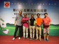 29th_fsica_golf_competition_album_251