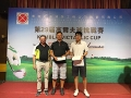 29th_fsica_golf_competition_album_252