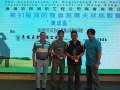 31th_golf_tour_201905_03_04_284
