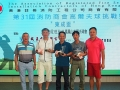 31th_golf_tour_201905_03_04_288
