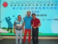 31th_golf_tour_201905_03_04_291
