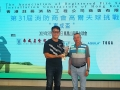 31th_golf_tour_201905_03_04_301