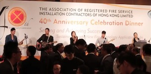 40th-Anniversary-Celebration-Dinner-Video-P2