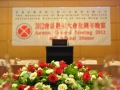 Annual-General-Meeting-2012-001