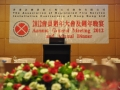 Annual-General-Meeting-2012-002