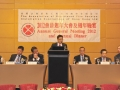 Annual-General-Meeting-2012-025
