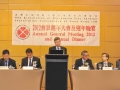 Annual-General-Meeting-2012-034