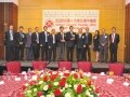 Annual-General-Meeting-2012-156