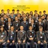 Education & Careers Expo 2016 教育及職業博覽