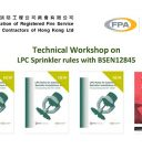 FPA-Technical-Workshop-2016-04-banner
